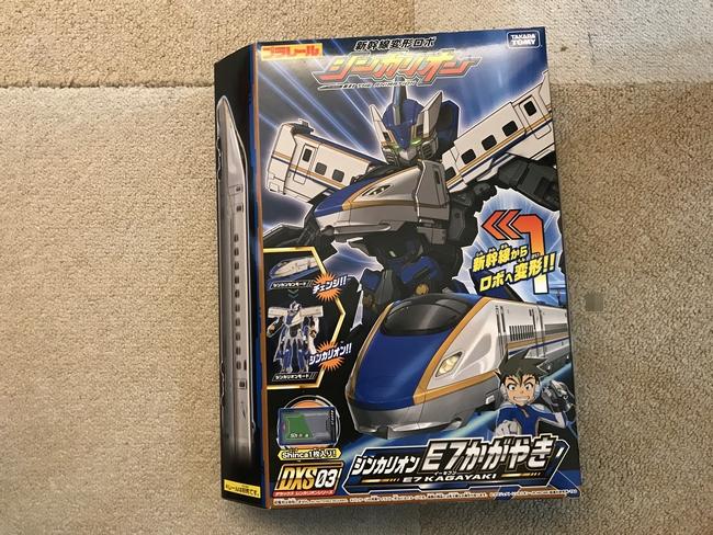 シンカリオンE7かがやきパッケージ.jpg