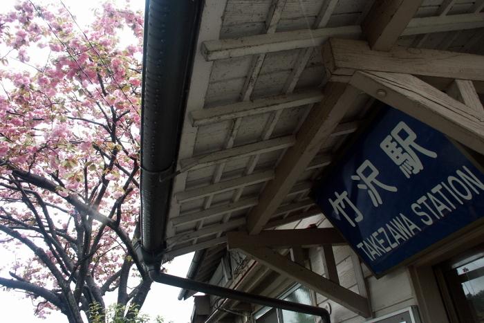 竹沢駅023
