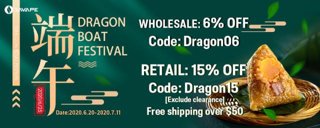Dragon_Boat_Festivel-3avape.jpg