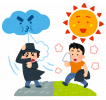 monogatari_kitakaze_to_taiyou.png