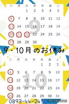 2-8-27-1.jpg