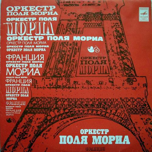 1975│In Russia