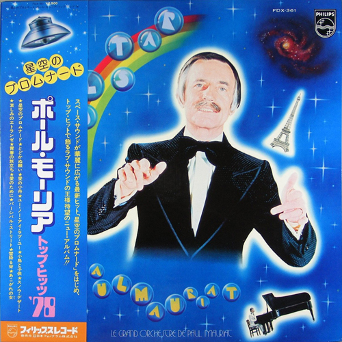 1978│星空のプロムナード~トップ・ヒッツ78
