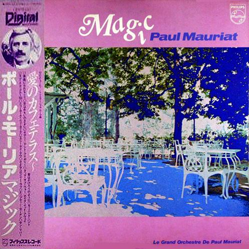 1982│Magic
