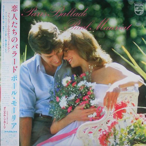 1982│恋人たちのバラード