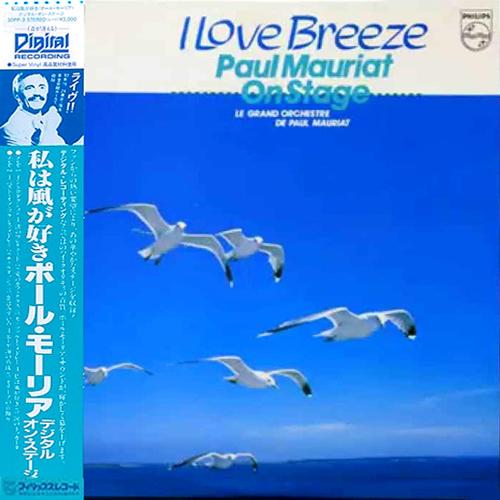 1982│私は風が好き/ポール・モーリア・オン・ステージ