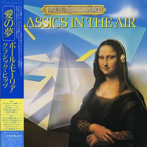 1985│愛の夢~クラシック・ヒッツ
