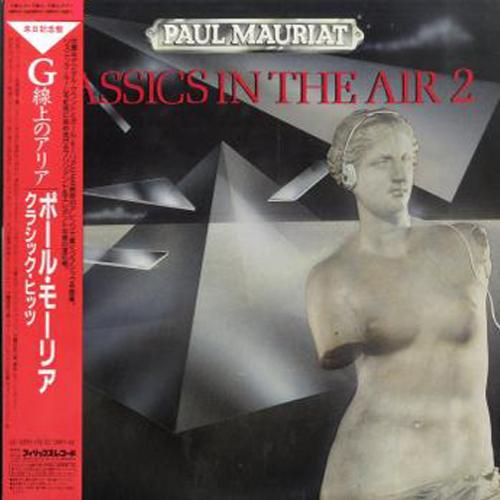 1986│クラシック・イン・ザ・エア 2