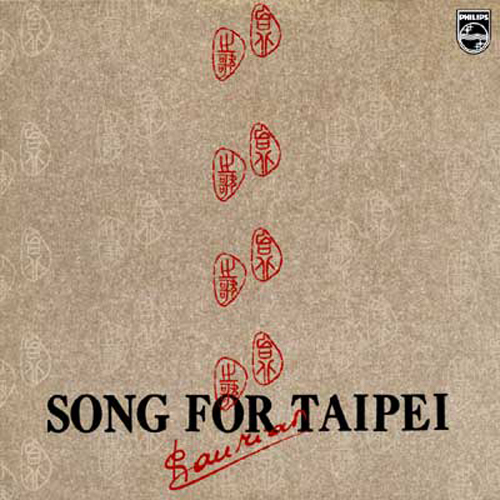 1986│Song for Taipei