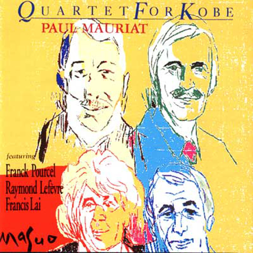 1995│Quartet of KOBE