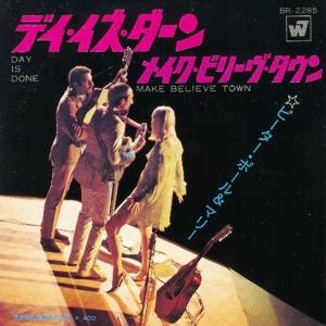 1969│デイ・イズ・ダーン