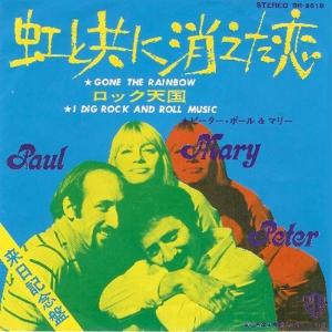 1970│虹と共に消えた恋