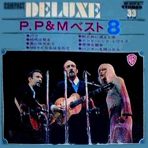 1967│ベスト8(2枚組)
