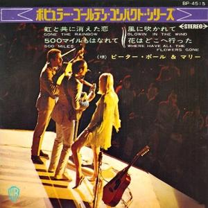 1968│虹と共に消えた恋