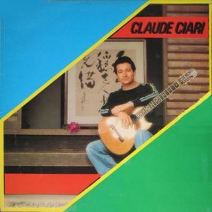 1982│Vert Galant