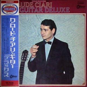 1966│ギター・デラックス