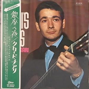 1968│銀座の夜