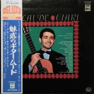 1969│魅惑のギター・ムード