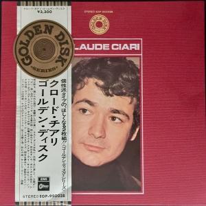 1972│ゴールデン・ディスク-2