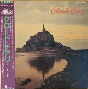 1980│クロード・チアリ