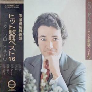 1974│ヒット歌謡ベスト16