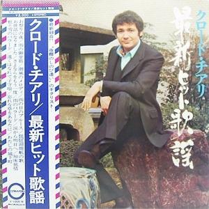 1974│最新ヒット歌謡