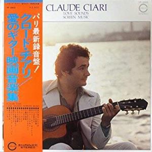 1976│愛のギター映画音楽集/Love Sounds Screen Music