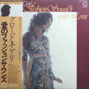 1979│愛のファッション・サウンズ