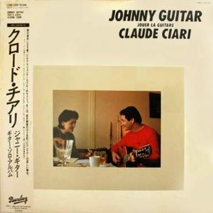 1982│ジャニー・ギター:ギター・ソロ・アルバム