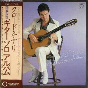 1976│ギター・ソロ・アルバム