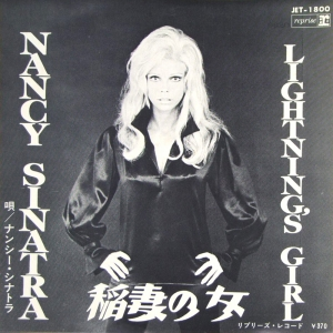JET-1800│稲妻の女│ナンシー・シナトラ