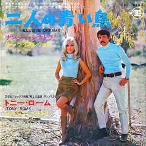 JET-1840│二人の青い鳥│ナンシー・シナトラとリー・ヘイズルウッド