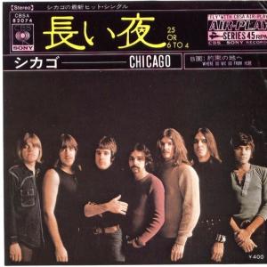 CBSA-82074│長い夜│シカゴ