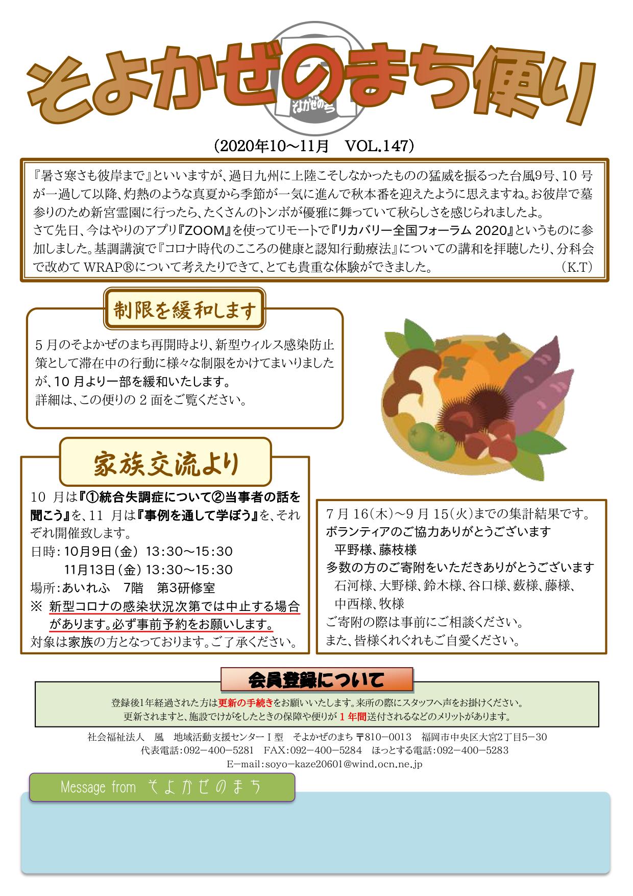 2020-10-11-01