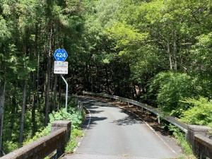 愛知県道243号東海緑線