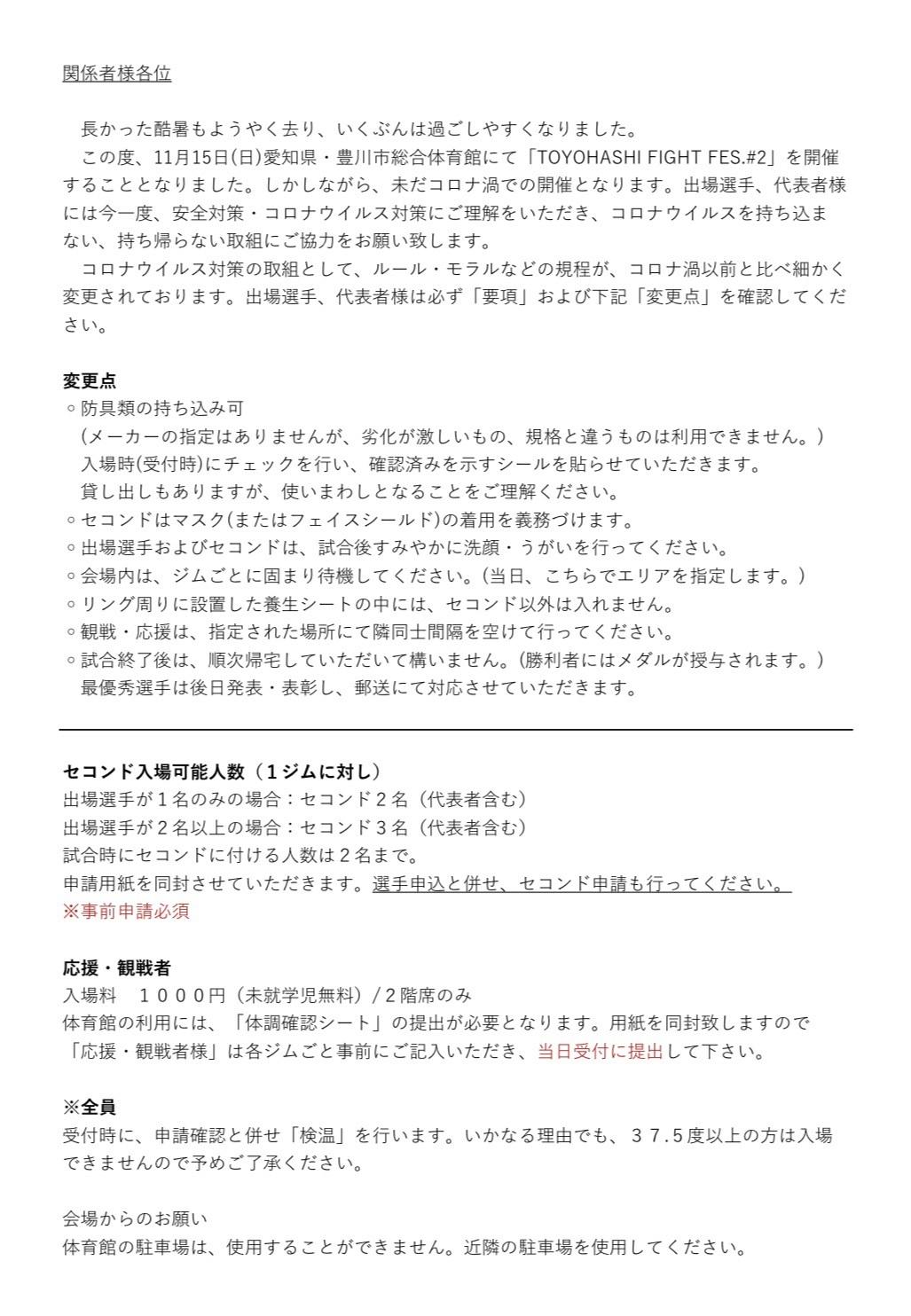 S__44048401.jpg