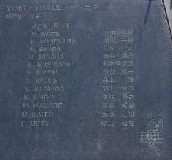 神戸総合運動公園2