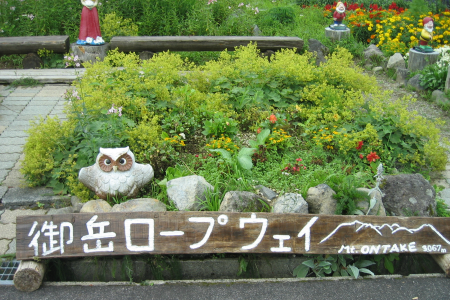 御嶽山2011-1