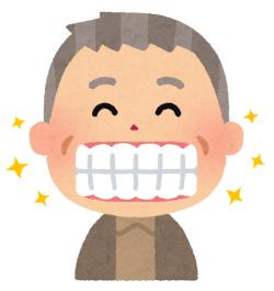 歯の綺麗なお爺さん