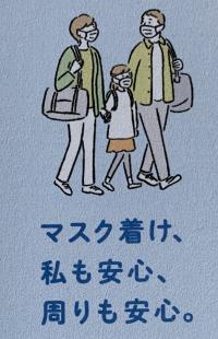 旅のエチケット3