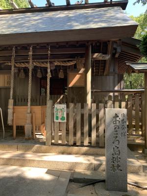 おのころ島神社4