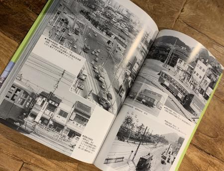 神戸市電2