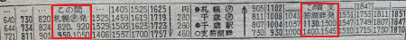 アルバムメモ書き4