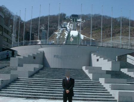 大倉山ジャンプ台200304