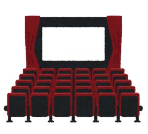 小さな映画館