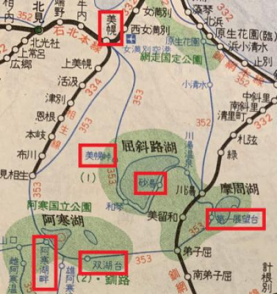 阿寒湖バス地図