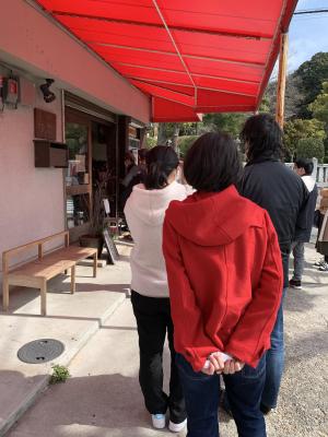 20210228奥須磨公園20