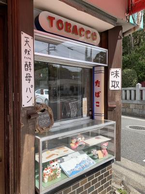 20210228奥須磨公園21
