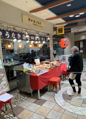 西村川魚店