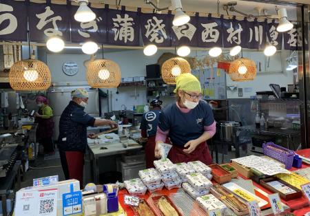 西村川魚店4